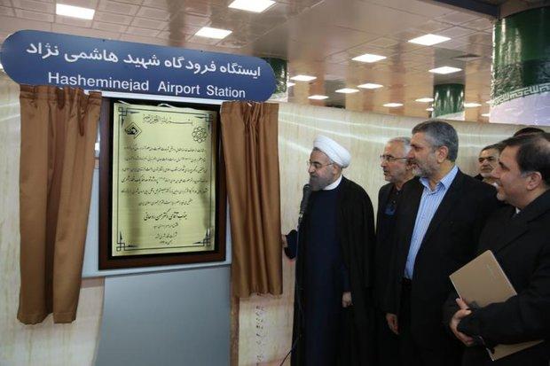 قطار شهری مشهد به فرودگاه بینالمللی شهید هاشمینژاد متصل شد