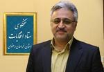 صلاحیت ۵۶۱ داوطلب نمایندگی مجلس شورای اسلامی خراسان رضوی تایید شد