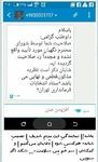 واکنش کارگردان فیلم روحانی به پیامک رد صلاحیت