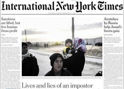 صفحه اول روزنامه های انگلیسی ۱۸بهمن ۹۴