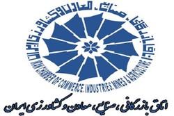 GTO, Tahran'a İş Gezisi Düzenledi