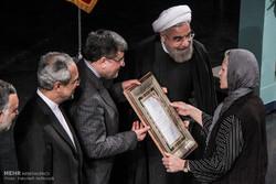 سی و سومین جایزه کتاب سال جمهوری اسلامی ایران