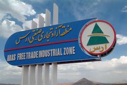 صادرات قطعی ۱۲۶ میلیون دلاری از منطقه آزاد ارس طی سال ۹۸