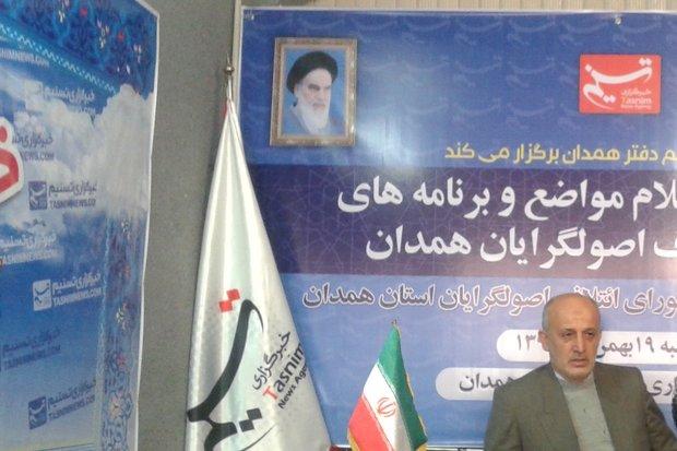ترویج گفتمان انقلاب اسلامی هدف ائتلاف اصولگرایان است