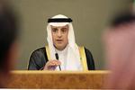 الجبیر: خواهان بهترین رابطه ممکن با ایران هستیم