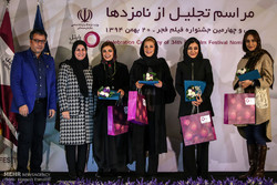 Fajr filmfest. candidates celebrated