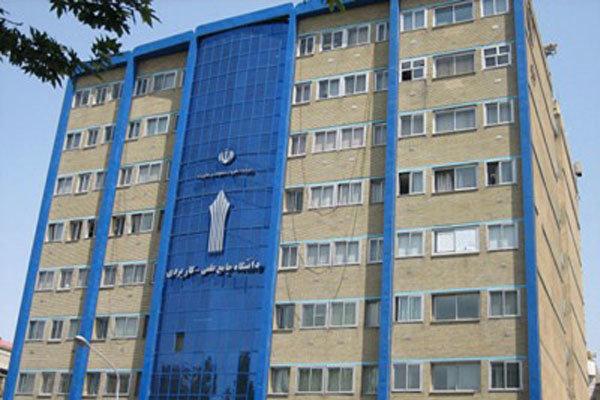 دانشگاه علمی کاربردی دانشجوی غیر ایرانی- غیر بورسیه می پذیرد