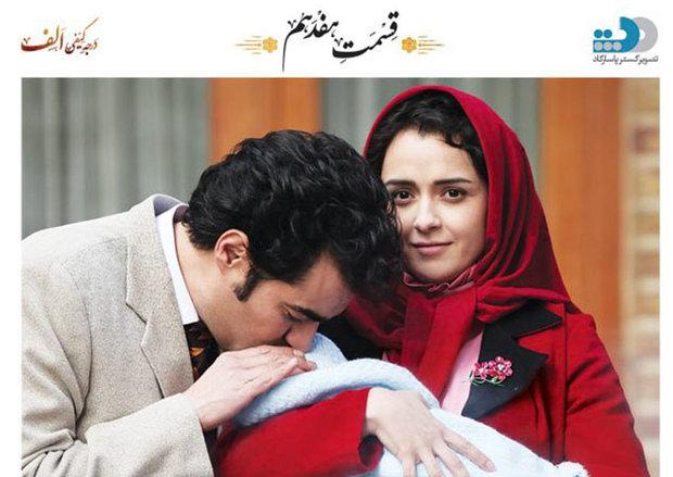 در سریال شهرزاد: حسین شریعتمداری عضو حزب توده بوده است یا میخواهند او را تبلیغ کنند؟