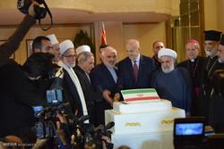 Lübnan'da İran İnkılabı Zaferi'nin yıldönümü kutlandı