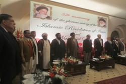 سی و هفتمین جشن سالگرد انقلاب اسلامی در سفارت ایران در اسلام آباد