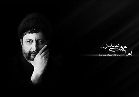 حركة أمل تحيي الذكرى ال38 لغياب الامام الصدر