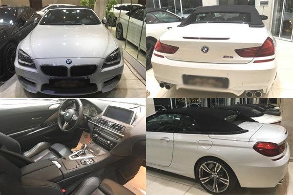 گرانترین ماشین دنیا گرانترین خودرو ایران قیمت ماشین های لوکس خودرو گرانقیمت