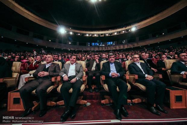اختتام مهرجان فجر الدولي السينمائي السابع والثلاثين