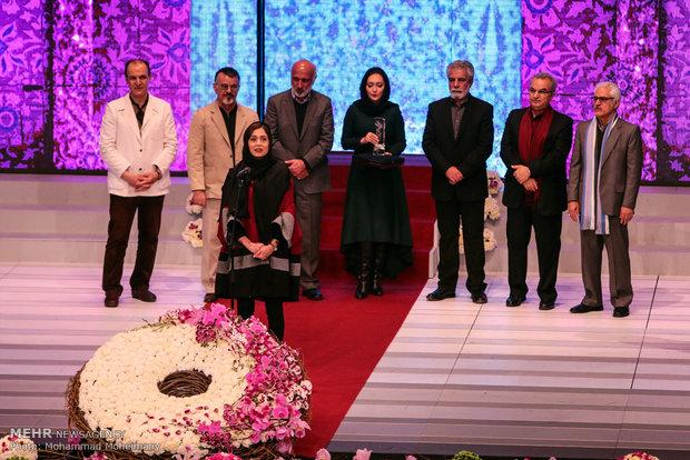 34th Fajr Filmfest wraps up on Thu.