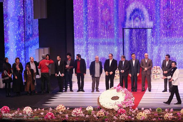 مراسم اختتامیه سی و چهارمین جشنوراه فیلم فجر