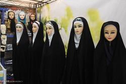 همایش و نمایشگاه عفاف و حجاب اسلامی