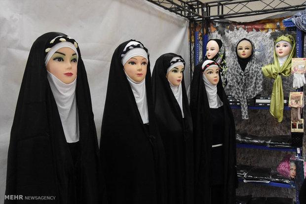نمایشگاه عفاف و حجاب در آبدان افتتاح شد