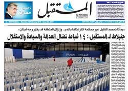 صفحه اول روزنامه های عربی ۲۴ بهمن ۹۴