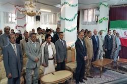 احتفال في السفارة الايرانية بصنعاء بمناسبة ذكرى انتصار الثورة الاسلامية