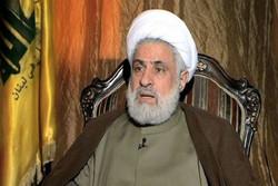 Hizbullah: İsrail'e şaşıtıcı bir tepki vereceğiz