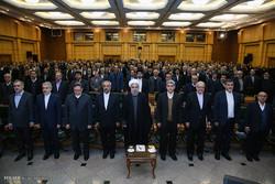 نشست مجمع عمومی بانک مرکزی جمهوری اسلامی ایران