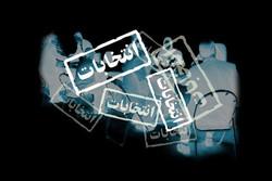 رقابت ۷۹ کاندیدا برای۴ کرسی نمایندگی مجلس در قزوین