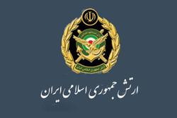 آرم ارتش جمهوری اسلامی ایران