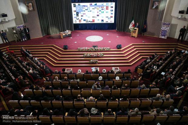 Book Museum opens in Tehran