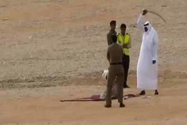 فلم/ آل سعود کی حکمرانی کے حقائق
