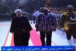 روحانی از رئیس جمهور غنا استقبال کرد