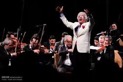 کنسرت ارکستر موسیقی ملی به رهبری لوریس چکناواریان