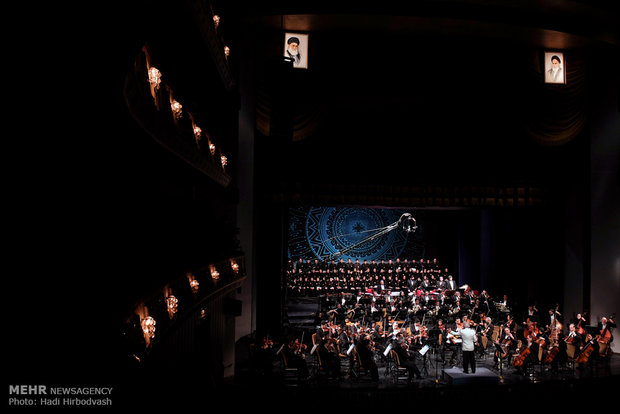 Iran's National Orchestra performs at Fajr Festival