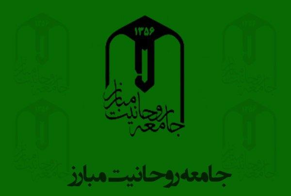 1998514 » مجله اینترنتی کوشا » عزاداری حسینی در هر شرایطی برگزار و مقررات بهداشتی رعایت شود 1