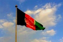 Afganistan'dan ABD yaptırımlarından muafiyet talebi