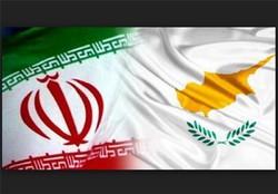 Iran-Cyprus