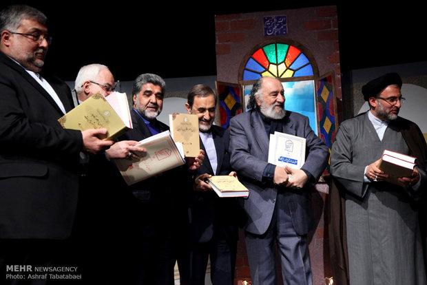مراسم ازالة الستار عن كتاب تاريخ ايران العتيق والمعاصر