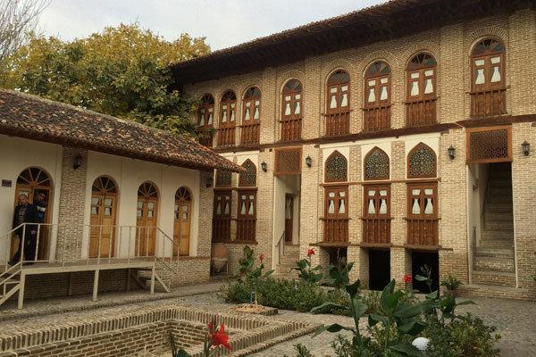 موزه امیر لطیفی گرگان