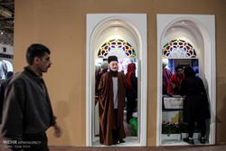نهمین نمایشگاه بینالمللی گردشگری تهران