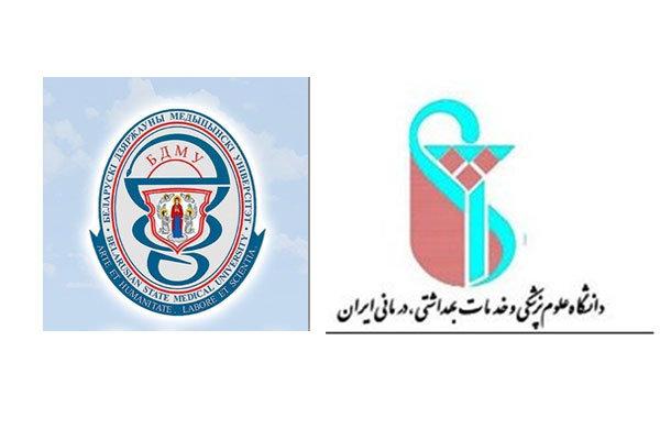 Iran, Belarus universities of medical sciences sign MoU