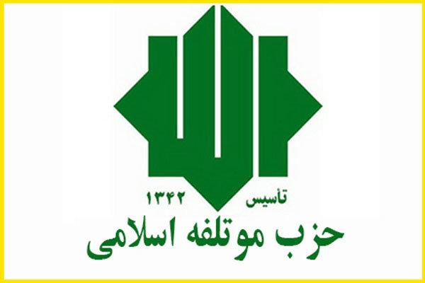 بانوان فوتسال ایران برابر چین به پیروزی رسیدند/ یک گام دیگر تا قهرمانی