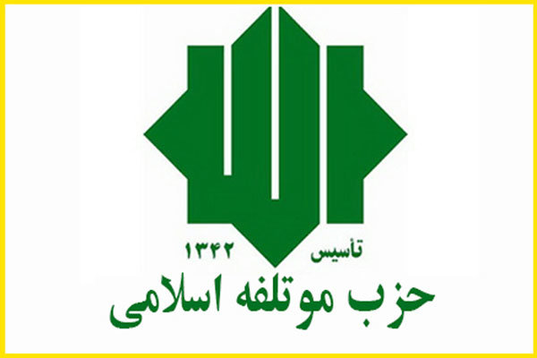 حزب المؤتلفة الإسلامي يصدر بيانا بمناسبة يوم القدس العالمي