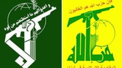 سپاه و حزب الله
