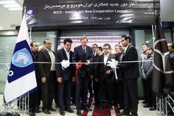 مراسم آغاز دور جدید همکاری ایران خودرو و مرسدس بنز