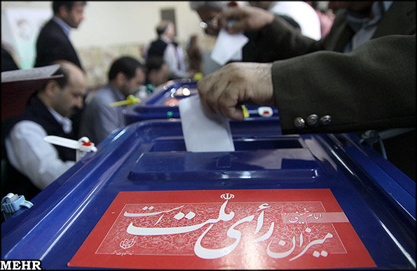 Iran's presidential elections date announced