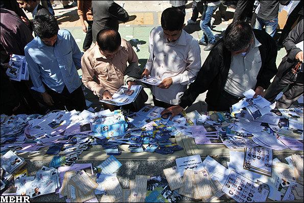بدء الحملات الدعائية لانتخابات مجلس الشورى الاسلامي في ايران
