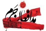برنامه استقبال و تشییع پیکر ۲ شهید مدافع حرم در گلستان تغییر کرد