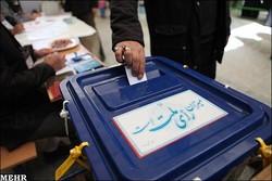 رقابت ۱۲۹ نفر برای هشت کرسی/خیمه سنگین قومیتی بر انتخاب اصلح