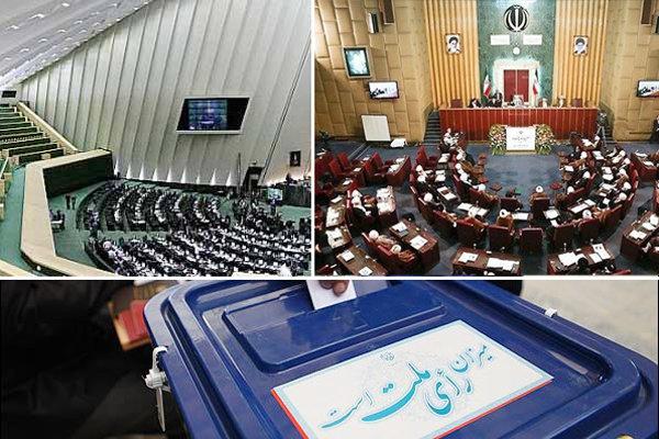 اجماع اصولگرایان و شکاف در اصلاح طلبان/ ۵ کرسی درانتظار رای مردم