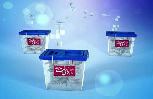 ۴۳ نفر از عرصه رقابت انتخاباتی مجلس در گلستان انصراف دادند
