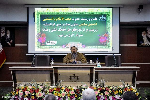 مراسم بهربرداری از ساختمان جدید دادگستری استان البرز